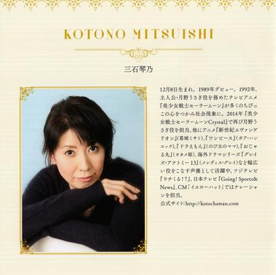 Sailor-moon-classic-concert-cd-09