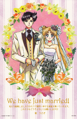 Sailor-moon-happy-wedding-01