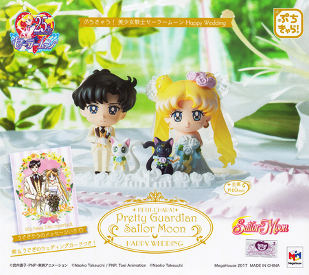 Sailor-moon-happy-wedding-02