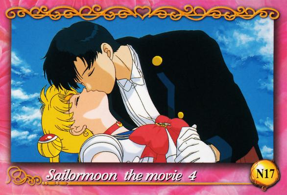 Sailor-moon-ex2-23