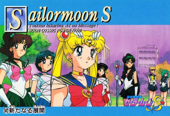 Sailor-moon-pp-10-36