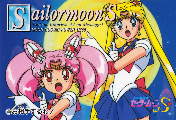 Sailor-moon-pp-10-39