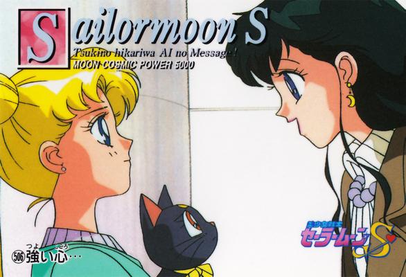 Sailor-moon-pp-10-40