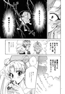 Yume-no-tamago-11