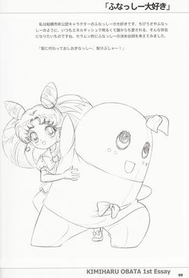 Otome-no-policy-doujinshi-10