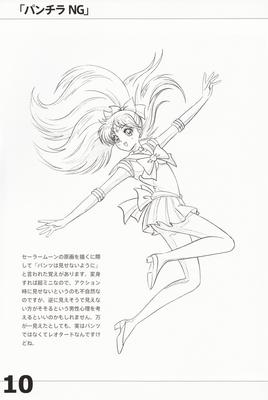 Otome-no-policy-doujinshi-11