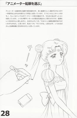 Otome-no-policy-doujinshi-29
