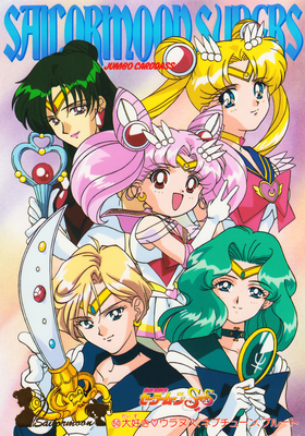 Sailor-moon-jumbo-carddass-promo-03