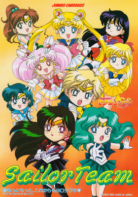 Sailor-moon-jumbo-carddass-promo-06