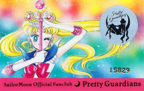 Sailor-moon-fanclub-card-02