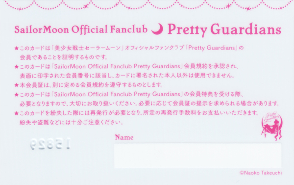 Sailor-moon-fanclub-card-03