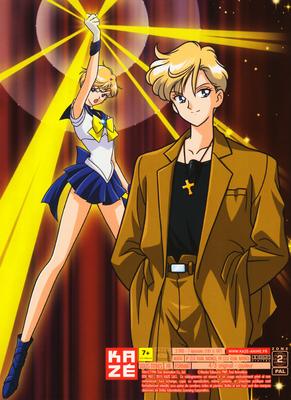 Sailor-moon-sailor-stars-dvd-boxset-10