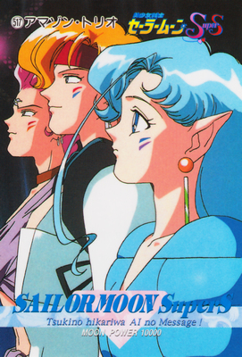 Sailor-moon-supers-pp11-09