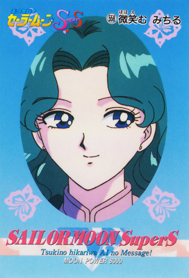 Sailor-moon-supers-pp12-08