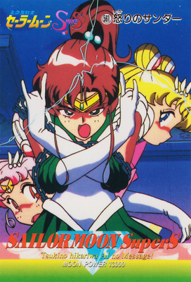 Sailor-moon-supers-pp12-11