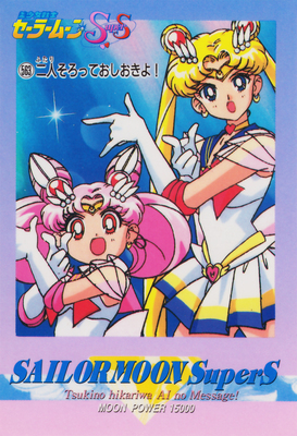 Sailor-moon-supers-pp12-13