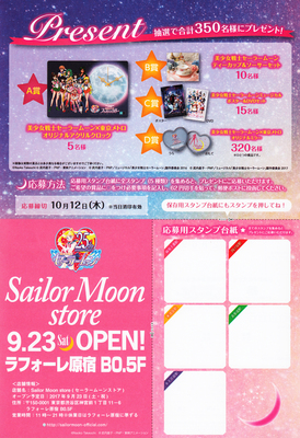 Sailor-moon-tokyo-metro-pamphlet-04
