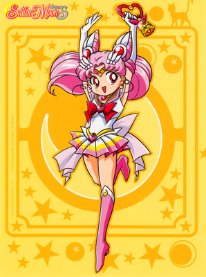 Sailor-moon-supers-french-dvd-promo-cards-02