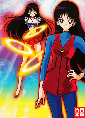 Sailor-moon-s-french-dvd-boxset-07