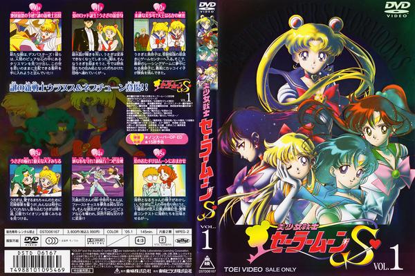 Sailor-moon-s-japan-dvd-boxset-01