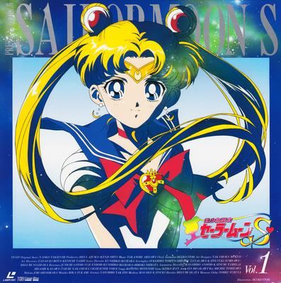 S_laserdisc_01