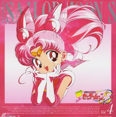 S_laserdisc_04