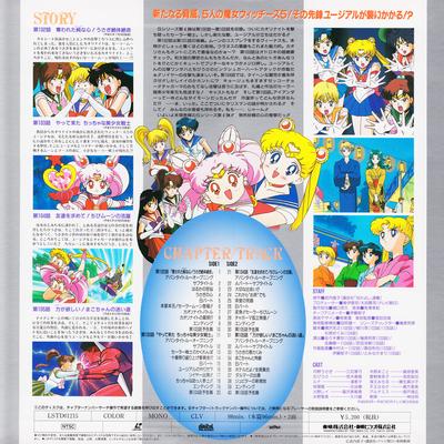 S_laserdisc_04b
