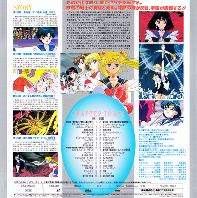 S_laserdisc_09b