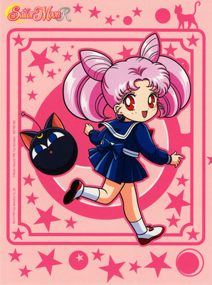 Sailor-moon-r-french-dvd-boxset-promo-cards-03