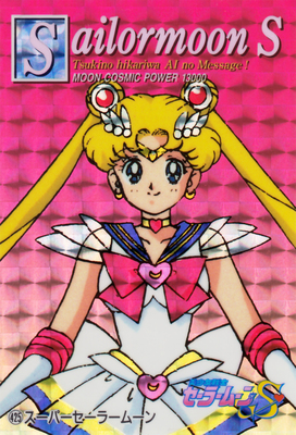 Sailor-moon-s-pp9-01