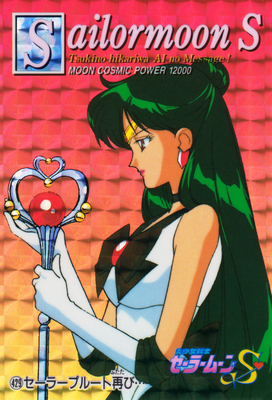 Sailor-moon-s-pp9-05