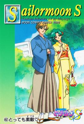 Sailor-moon-s-pp9-28