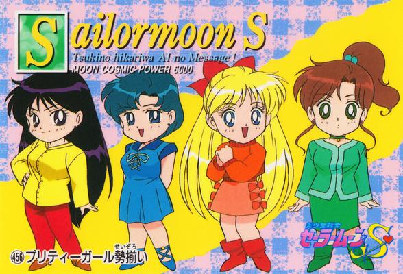 Sailor-moon-s-pp9-32