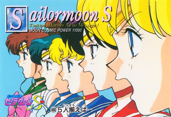Sailor-moon-s-pp9-36