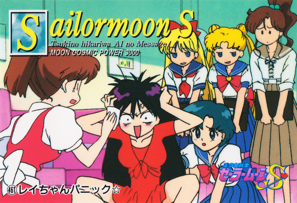 Sailor-moon-s-pp9-37