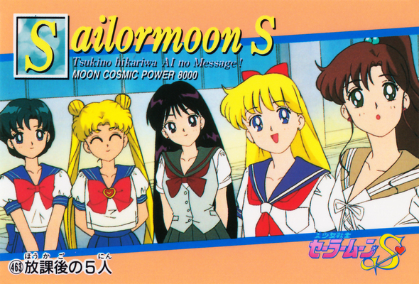 Sailor-moon-s-pp9-39