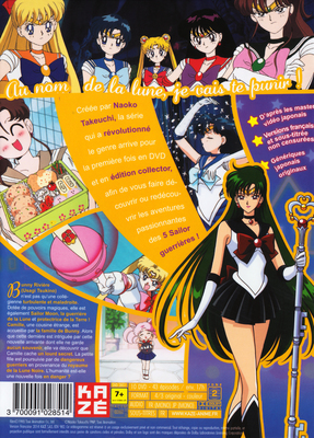 Sailor-moon-r-french-dvd-boxset-02
