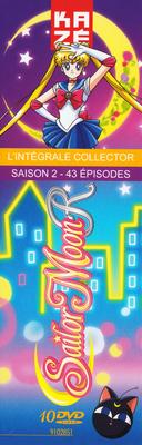 Sailor-moon-r-french-dvd-boxset-03