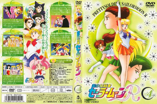 Sailor-moon-r-japan-04