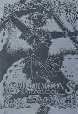 Sailor-moon-s-pp8-01