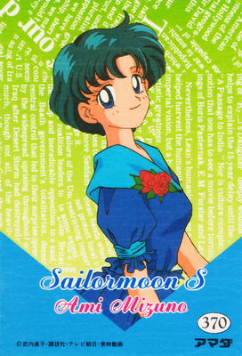 Sailor-moon-s-pp8-02b