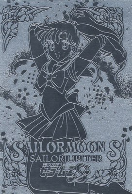 Sailor-moon-s-pp8-04