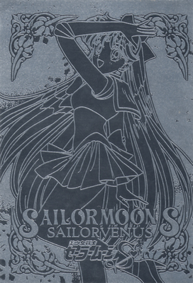 Sailor-moon-s-pp8-05