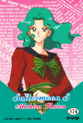 Sailor-moon-s-pp8-06b