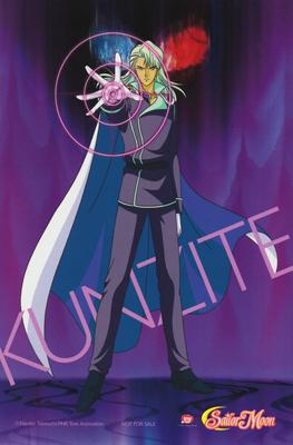 Sailor-moon-season1-bluray-promo-11