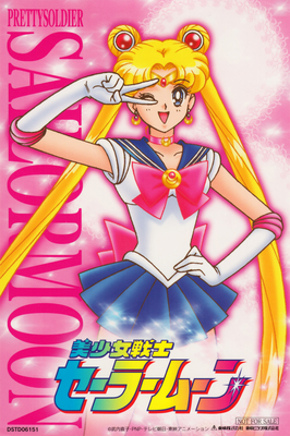 Sailor-moon-r2-dvd-first-press-promo-seal-01