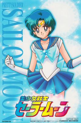 Sailor-moon-r2-dvd-first-press-promo-seal-02