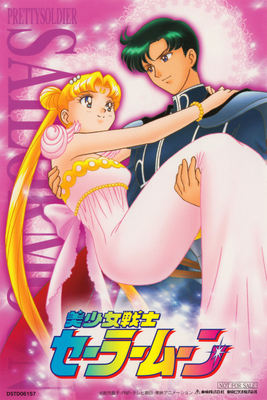 Sailor-moon-r2-dvd-first-press-promo-seal-07