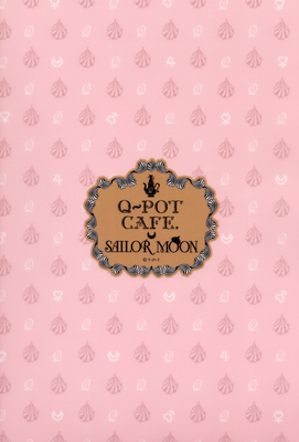 Sailor-moon-qpot-clearfile-01b