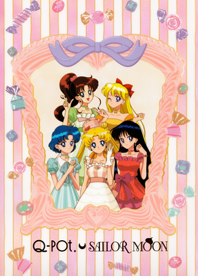 Sailor-moon-qpot-clearfile-05